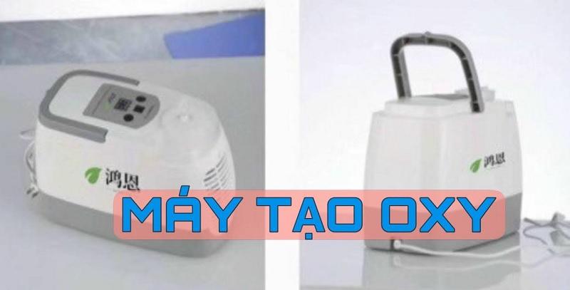Máy tạo Oxy gia đình.jpg